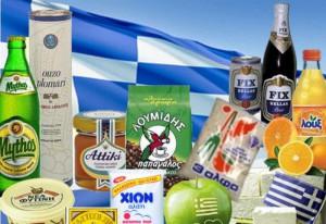 Ελληνικά Προϊόντα